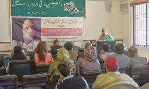 Some persons passing Jaun's poetry as their own, moot told