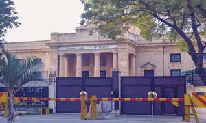 New building of SC Registry to be completed in three years