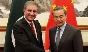وزیر خارجہ کی 4 ملکی دورے میں چینی ہم منصب سے ملاقات