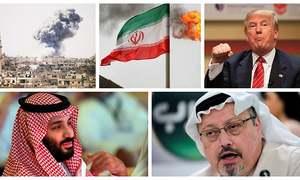 مشرق وسطیٰ میں جنگوں کا خاتمہ قریب لیکن کشیدگی میں کمی مشکل کیوں؟