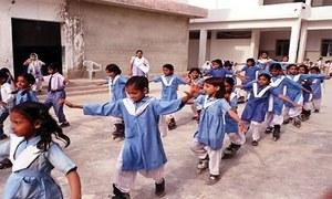 144 schools in Nasirabad made functional again