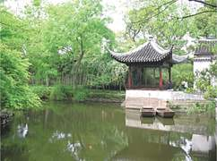 TRAVEL: A CHINESE SYMPHONY IN GARDENS