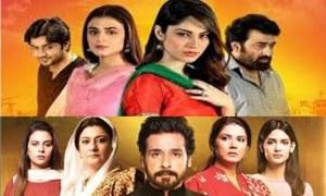2018 میں پاکستان کے مقبول ڈرامے