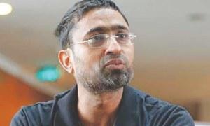 Shahbaz Sr quits PHF citing govt's apathy towards hockey