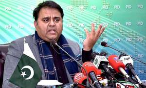Information minister to visit Sindh to garner support for move against PPP