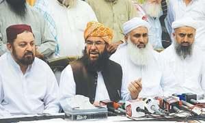 اپوزیشن پارلیمنٹ میں تبدیلی لاسکتی ہے،مولانا عبدالغفور حیدری