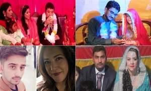 سال 2018: غیر ملکیوں کی پاکستانیوں سے شادی کی شہ سرخیاں