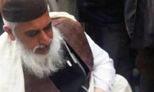 Lahore ATC grants 20-day physical remand of Khadim Rizvi, others
