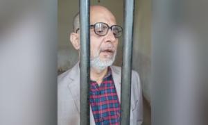جعل سازی کا الزام: تحریک انصاف کے رکن سندھ اسمبلی کو 3 سال قید کی سزا