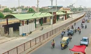 Procurement of Green Line buses was PM's pledge, claims CM