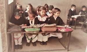EDUCATION: THE VILLAGE SCHOOL MASTER