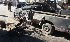 بلوچستان میں 2 دھماکے، سیکیورٹی اہلکاروں سمیت 12 افراد زخمی