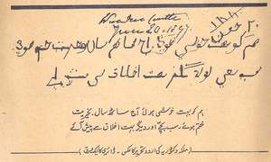 Literary notes: When Queen Victoria learnt Urdu from her munshi