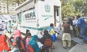 One-window CNIC facility set up for the disabled