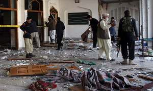CJP approves Rs9.5m compensation for Kharan attack victims