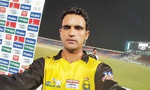 Out-of-form Fakhar, Imam, Hafeez retained for SA one-dayers