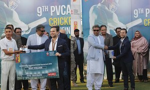 EBM celebrates sporting talent of youth across Pakistan with PVCA