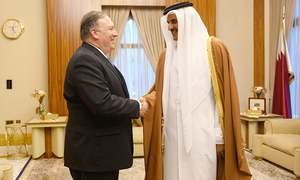 Saudi Arabia must hold Khashoggi's killers 'accountable': Pompeo