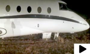 بلاول بھٹو کا طیارہ حادثے سے بال بال بچ گیا