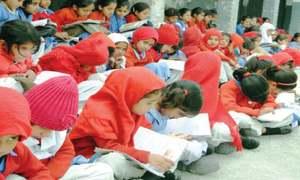 Taxila's primary schools lack basic facilities