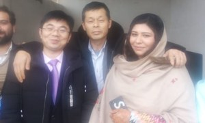پاکستانی خاتون کو چینی پروانہ مل گیا