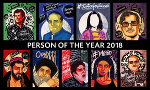 How Justice Saqib Nisar became Herald's Person of the Year 2018