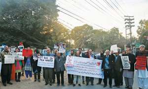 Protest against ban on Manto