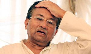 پرویز مشرف کے منجمد بینک اکاؤنٹس سے رقم نکلوائے جانے کا انکشاف