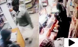راولپنڈی کے ڈپارٹمنٹل اسٹور میں ڈکیتی کی واردات