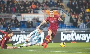 Atalanta win to set up quarter-final against Juve