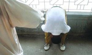 Teacher gets pre-arrest bail in corporal punishment case in KP