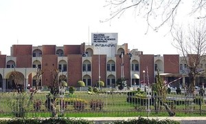 اسلام آباد میں سیکیورٹی خدشات، پمز ہسپتال میں ہائی الرٹ جاری