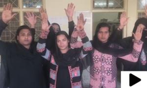 خواجہ سراؤں کا تشدد اور ہراساں کیے جانے کے خلاف خاموش احتجاج