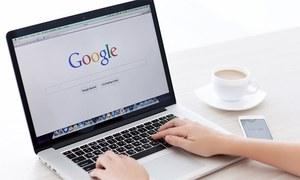 گوگل پر ڈالر کے مقابلے میں روپے کی قدر بڑھنے کی وجہ کیا تھی؟