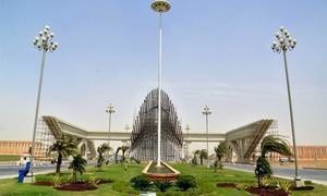 Bahria's 'offer'