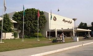 سپریم کورٹ: شیخ زید ہسپتال کا انتظام وفاقی حکومت کے حوالے کرنے کا حکم