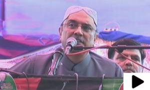 عمران خان کی حکومت 5 سال نہیں چلے گی،آصف علی زرداری