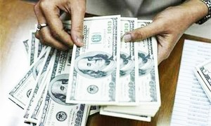 Current account deficit shrinks by 4.4pc
