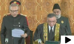 چیف جسٹس آف پاکستان جسٹس آصف سعید کھوسہ کی تقریب حلف برداری
