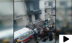 فلیٹ میں گیس لیکیج کے باعث دھماکے سے 3 افراد جاں بحق