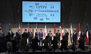 Pacific Rim trade bloc meets in Tokyo