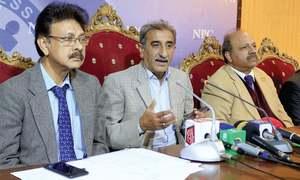 PMA asks govt to withdraw PMDC ordinance