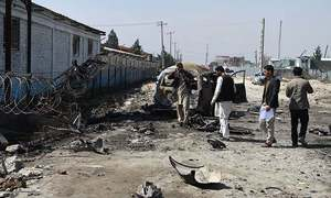 Car bomb kills eight security force members in Afghanistan