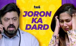 Watch Teeli's latest video 'Joron Ka Dard'