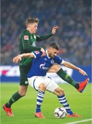 Two-goal Caligiuri rescues Schalke