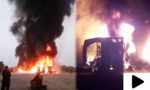 ضلع لسبیلہ میں کوچ اور ٹرک میں تصادم، آگ لگنے سے 26 مسافر جاں بحق