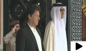 وزیراعظم عمران خان اور امیر قطر شیخ تمیم بن حمد الثانی کی ملاقات