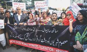 Protesters slam ministers for 'anti-human attitude' over Sahiwal tragedy
