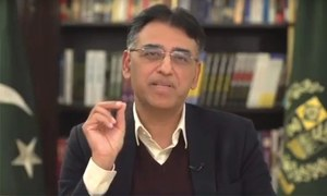 No panic over IMF bailout package: Asad
