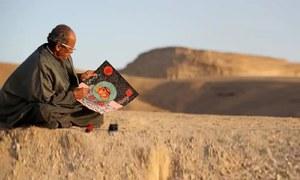 قصاب کا بیٹا مصر کا بہترین مصور